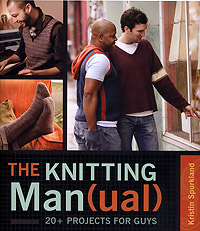 KnittingMan.jpg